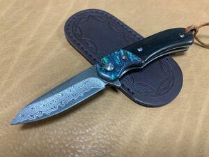 サンダルウッド×アワビシェルハンドルのダマスカスフォールディングナイフ、ケース付き