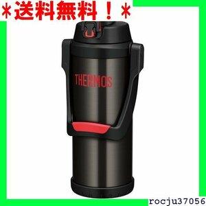 送料無料! サーモス 水筒 真空断熱スポーツジャグ 2.5L ブラックレッド FFV-2500 BKR 280
