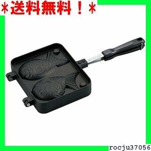 送料無料! キャプテンスタッグ バーベキュー BBQ用 たい焼き器 キャスト アルミUG-3008 595