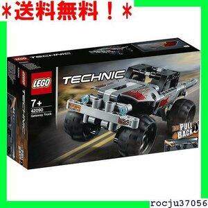 送料無料! レゴ LEGO テクニック 逃走トラック 42090 知育玩具 ブロック おもちゃ 男の子 628