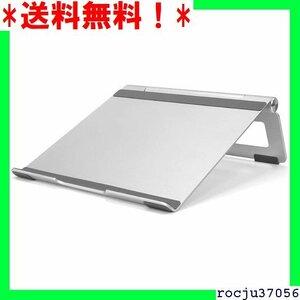 送料無料! アーキス ノートパソコン タブレットPC スタンド L 耐荷重 : .5kg シルバー AS-LWBM-SLA 679