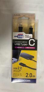 USB2.0 Type-Cケーブル ブラック 2.0m