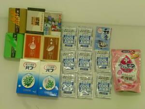 まとめ売り18点  入浴剤セット  花王・アース製薬株式会社・その他 01