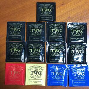 TWG TEA イングリッシュブレックファーストティー アールグレイ シンガポール