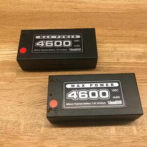ショート リポバッテリー 4600mAh ヨコモ