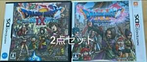 DS,3DSドラゴンクエスト9+ドラゴンクエスト11 動作確認済み 送料無料