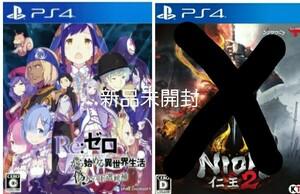 PS4 Re:ゼロからはじめる異世界生活 オリジナルサウンドトラックCDつき新品未開封 送料無料