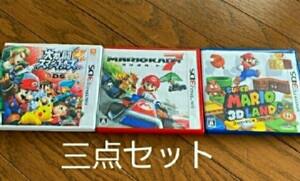 3DS 大乱闘スマッシュブラザーズ+マリオカート7+スーパーマリオ3Dランド 動作確認済み 送料無料