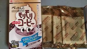 ハーブ健康本舗 モリモリコーヒーSOFT 3袋 送料170円込 匿名発送