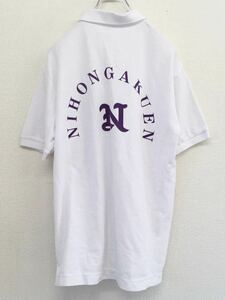 日本学園高等学校 半袖ポロシャツ レディース Lサイズ ホワイト 非売品 支給品