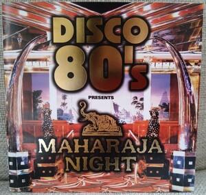 DISCO80' MAHARAJA NIGHT CD