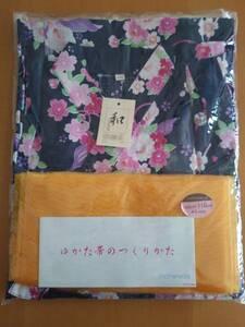 新品未開封☆即決 マザウェイズ 浴衣 110センチ ピンク 花柄 紺 ネイビー 帯 黄色 イエロー☆