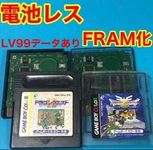 ゲームボーイカラー ドラゴンクエスト1 2 3 ドラクエシリーズ