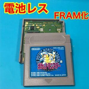 ゲームボーイ ポケットモンスター 赤青緑 レトロ カセット 電池レス FRAM化
