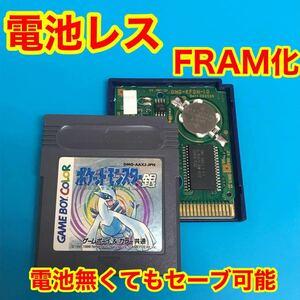ゲームボーイ ポケットモンスター 金銀 電池レス FRAM化