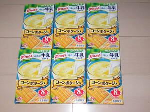 クノール カップスープ コーンポタージュ 8袋入×6箱  あたたかいお湯を注いで ホットでも美味しい コーンスープ