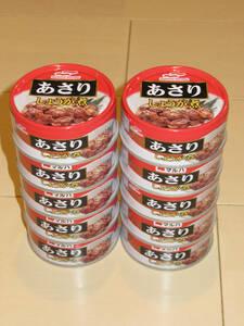 マルハ あさり しょうが煮 10缶