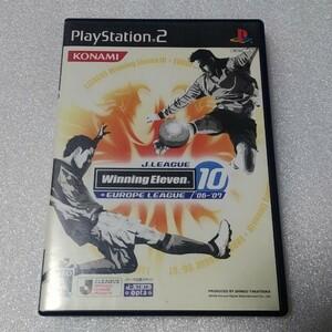 ウイニングイレブン10 PS2 ゲームソフト ダークソウル3