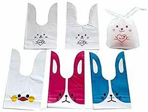 MoonFlower (ムーンフラワー) ギフト袋 ラッピング袋 マチ付き プレゼントバッグ かわいい ウサギ 動物 150枚