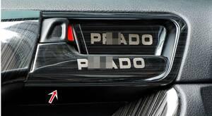 ★送料無料★ランドクルーザープラド ランクル プラド 150系 ドアハンドルカバー ドア プロテクター ガーニッシュ