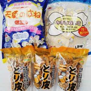 沖縄 限定 【とり皮 3袋・天使のはね 1袋・みすてないで 1袋 セット】  塩 おつまみ おやつ お菓子 詰め合わせ 鶏皮 揚げ 珍味