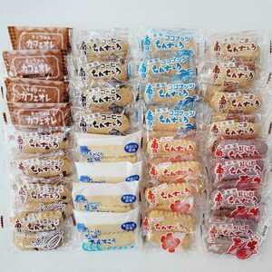 沖縄銘菓 【8種類 ちんすこう 32袋(1袋2個入)=計64個入】手作り 訳あり お菓子詰め合わせ チョコチップ 塩 紅いも プレーン その他