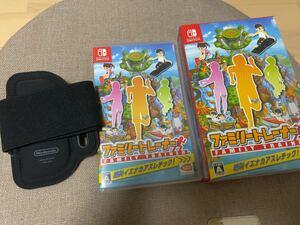 ファミリートレーナー レッグバンド付き Nintendo Switch