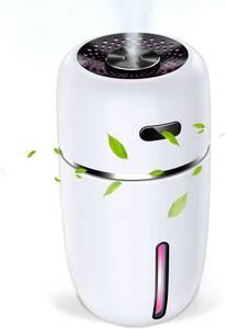 ★お買得★ 便利 乾燥 卓上 小型加湿器 LEDライト 車載 USB充電 携帯