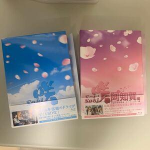 咲 saki ドラマ 阿知賀編 豪華版 ブルーレイ
