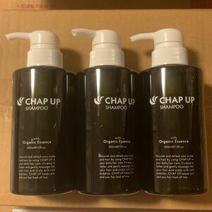 CHAP UP シャンプー 3本セット チャップアップ スカルプシャンプー チャップアップシャンプー