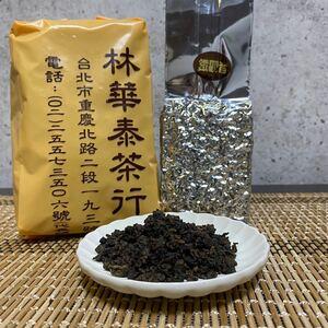 台湾 林華泰茶行【鉄観音茶】600g