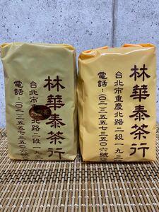 林華泰茶行【小種烏龍茶&文山包種茶(清茶)】各150g