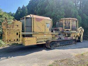 Vermeer 木材破砕機 TG400ATX 粉砕機 ジャンク品