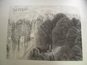【ポスター】 サンペ パリ風景 Septenber