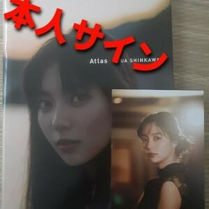 新川優愛  写真集 直筆 サイン 本人直筆  DVD ポストカード 女優 生写真 水着 アダルト  フォトブック