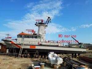 大型船舶 43トン 主機関GM社 墨田川造船製 消防艇