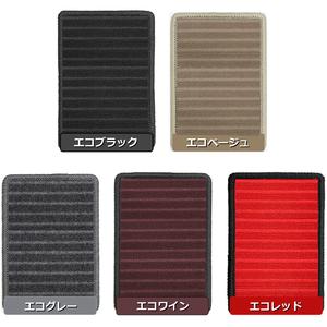 【オーダー】スズキ ジムニー JA11 JA12 JA22 JB23 JB33 JB31 JB32 JB43 フロアマット 日本製【 5色から選択 】シエラ ワイド NF*