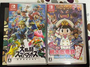 【二本セット】Nintendo Switch 大乱闘スマッシュブラザーズスペシャル and 桃太郎電鉄 昭和 平成 令和も定番!