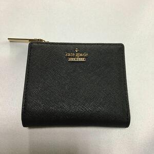 ケイトスペード 二つ折り財布