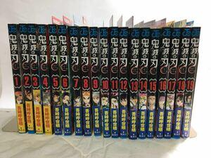 鬼滅の刃 1巻〜23巻 初版 週刊少年ジャンプ きめつ 煉獄