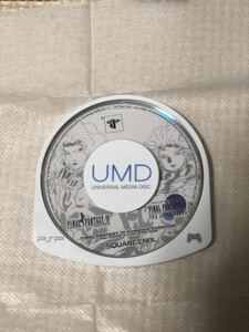 PSP ファイナルファンタジー4 PSPソフト