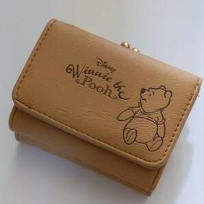 Disney ディズニー プーさん 三つ折り財布 がま口 サイフ くまのプーさん 財布