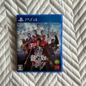 PS4 龍が如く維新 龍が如く極2 PS4ソフト