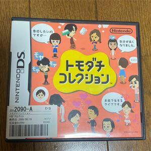トモダチコレクション新生活 トモダチコレクション DSソフト 任天堂3DS 3DS おいでよどうぶつの森 ニンテンドー3DS