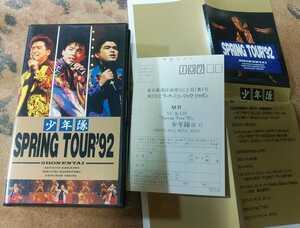 即決 VHS ビデオ ★ 少年隊 ★ SPRING TOUR '92 ★ 錦織一清 東山紀之 植草克秀