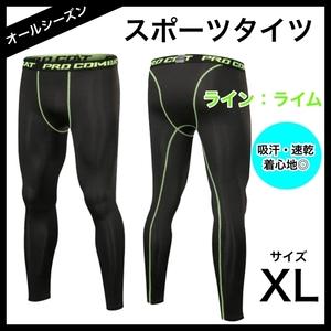 スポーツタイツ コンプレッション メンズ ウェア ライン:ライム XL ロングタイツ 吸汗速乾