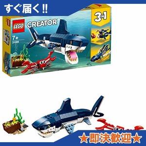 【 残り僅か】レゴLEGO) クリエイター 深海生物 31088 知育玩具 ブロック おもちゃ 女の子 男の子
