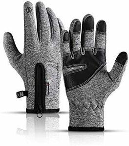 【 残り僅か】グレー L FIVOF冬の手袋【2020最新進化版】手袋 防寒アウトドアグローブ スポーツグローブ防水