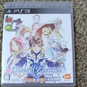 【PS3】 テイルズ オブ ゼスティリア (Tales of Zstiria)