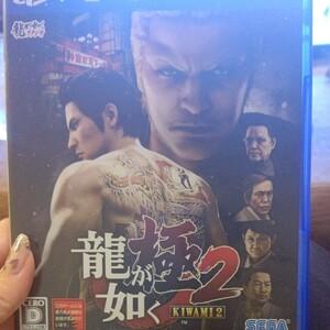 龍が如く極2 PS4ソフト